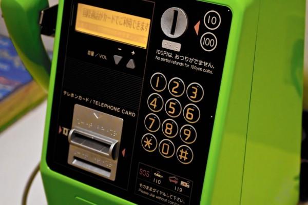 使用される公衆電話